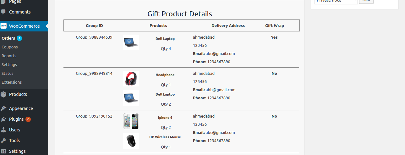 gift_product_admin_order